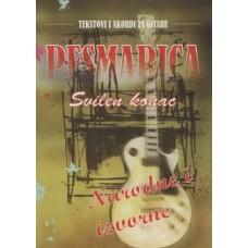 Pesmarica - tekstovi i akordi na gitari