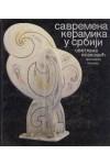 Savremena keramika u Srbiji