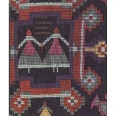 Sucasne Ukrainske narodne mistectvo