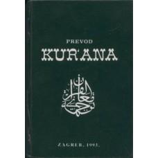 Prevod Kur`ana