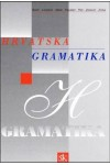 Hrvatska gramatika